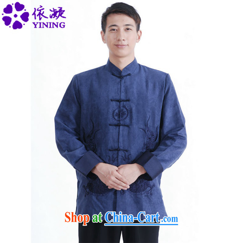 According to fuser spring new male Chinese Antique Ethnic Wind double-lung embroidered Dad replace Tang jackets LGD/M 1150 # Tsing XXXL