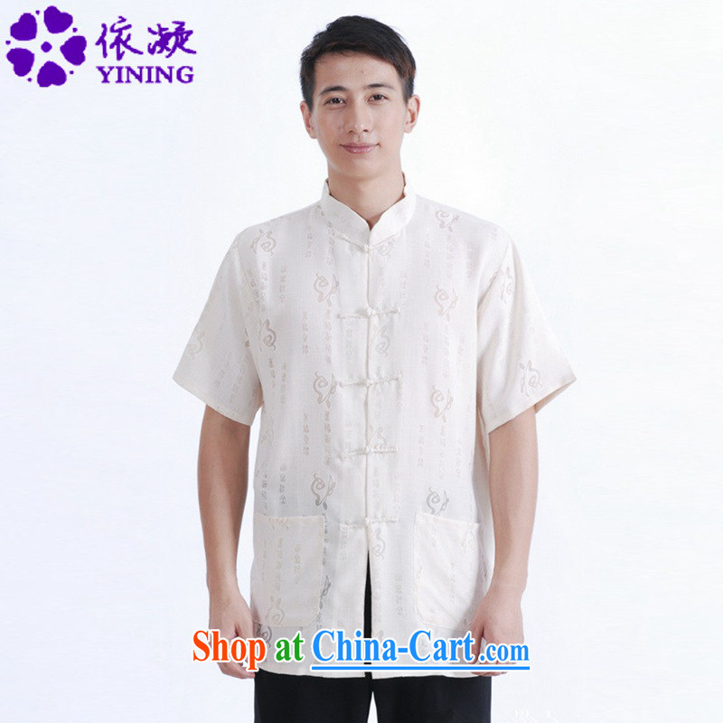According to fuser new male Chinese qipao, for alpha floral retro-tie father replace short-sleeved Tang fitted T-shirt LGD_M 0019 _3 XL