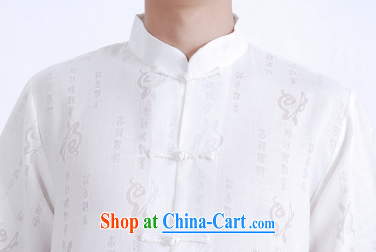 In accordance with fuser summer new male Chinese short-sleeved Chinese qipao, for classical-tie father replace short-sleeve Chinese shirt LGD/M 0020 #3 XL pictures, price, brand platters! Elections are good character, the national distribution, so why buy now enjoy more preferential! Health