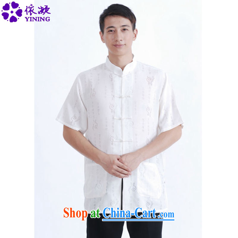 According to fuser summer new male Chinese short-sleeved Chinese qipao, for classical-tie his father with a short-sleeved Chinese shirt LGD/M 0020 #3 XL