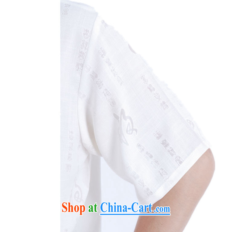 According to fuser summer new male Chinese short-sleeved Chinese qipao, for classical-tie father replace short-sleeve Chinese shirt LGD/M 0020 #3 XL, fuser, and shopping on the Internet