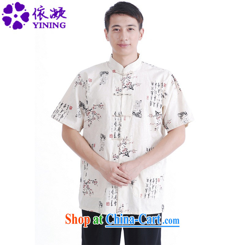 According to fuser summer new male Chinese qipao, who has been ill-equipped Classic tray snap Dad loaded Tang with a short-sleeved T-shirt LGD_M 0021 _3 XL