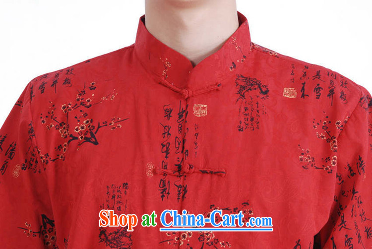 To fuser summer stylish new men's National wind Chinese qipao, who has been ill-equipped single-tie father replace Tang is a short-sleeved T-shirt LGD/M 0023 #red 3 XL pictures, price, brand platters! Elections are good character, the national distribution, so why buy now enjoy more preferential! Health