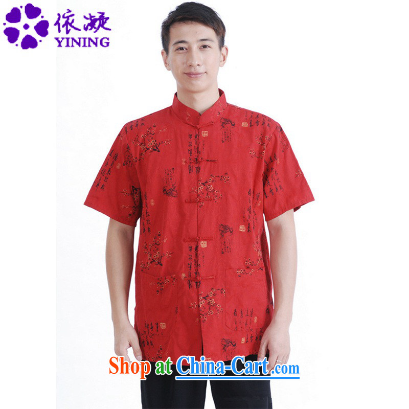 To fuser summer stylish new men's National wind Chinese qipao, who has been hard-pressed by the charge-back father replace Tang with a short-sleeved T-shirt LGD/M 0023 #red 3 XL