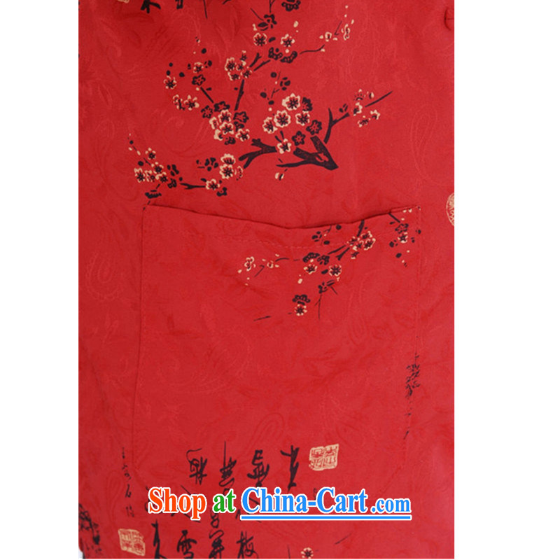 According to fuser summer stylish new men's National wind Chinese qipao, who has been hard-pressed by the charge-back father replace Tang with short-sleeve T-shirt LGD/M 0023 # red 3 XL, fuser, and shopping on the Internet
