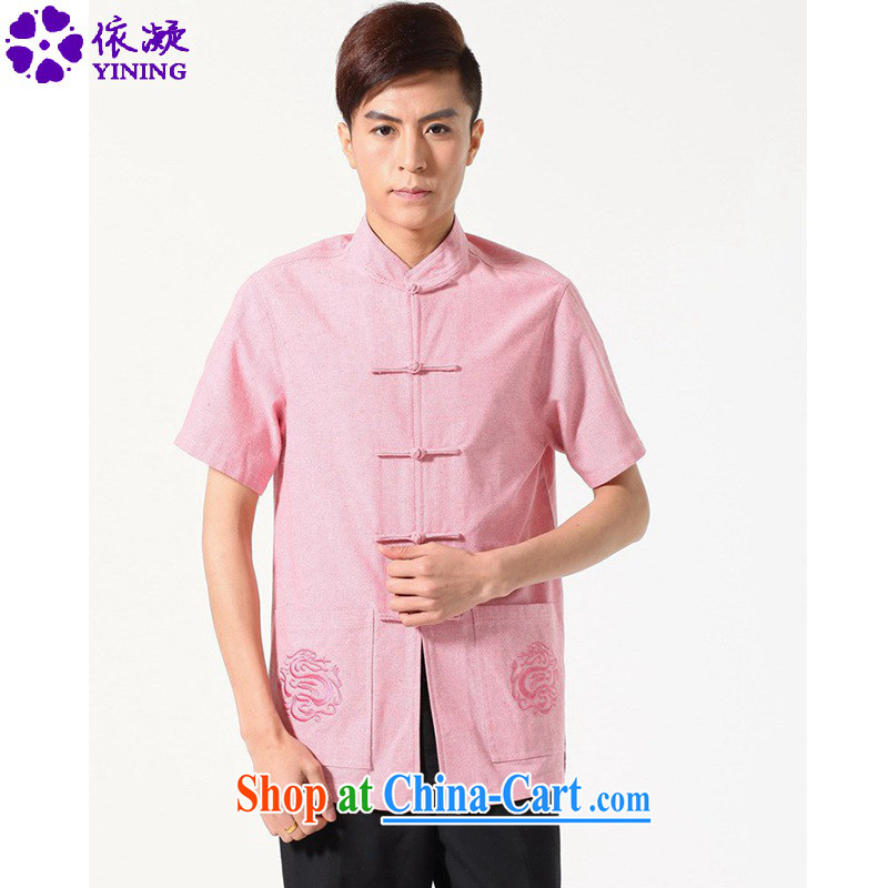 According to fuser summer new chinese daily Chinese shirt style classical-tie father replace Tang with short-sleeve T-shirt LGD_M 0053 _picture color 3XL
