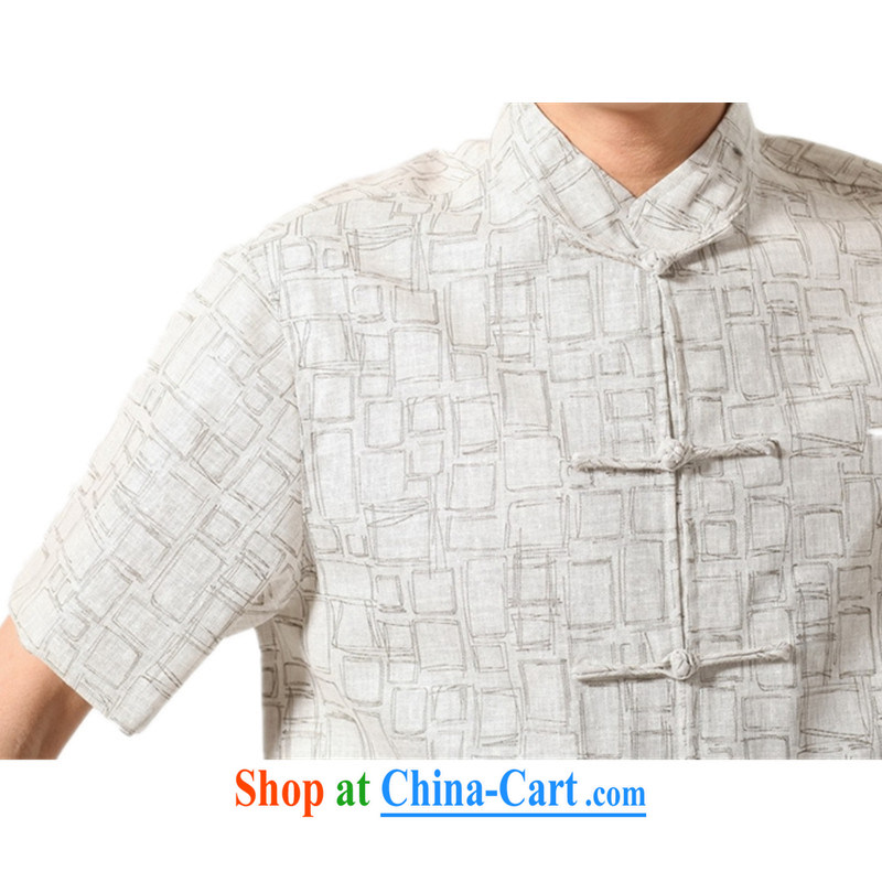 According to fuser summer new male Chinese Ethnic Wind improved Chinese qipao classical-tie father with Chinese short-sleeved T-shirt LGD/M 0054 #beige 3XL, according to fuser, shopping on the Internet