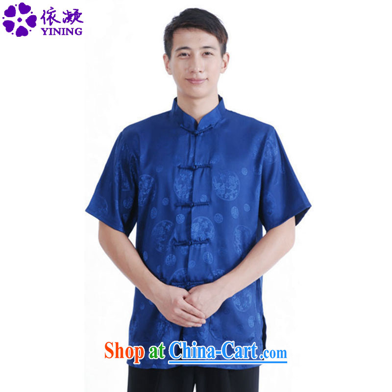 According to fuser new male daily Chinese improved Chinese qipao, for single row for short-sleeved open's Chinese T-shirt LGD_M 2066 _blue 3 XL