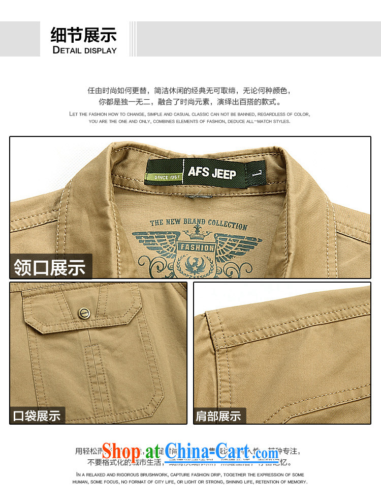 Jeep shield men's solid color shirt-pocket cotton short-sleeved snap shirt 6823 army green L pictures, price, brand platters! Elections are good character, the national distribution, so why buy now enjoy more preferential! Health