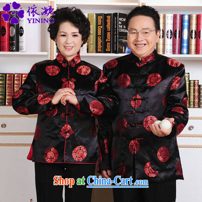 According to fuser spring fashion new, retro-tie Mom and Dad couples Tang jackets to life wedding performances WNS Service_2383 _3 - 3 _men and 3 XL