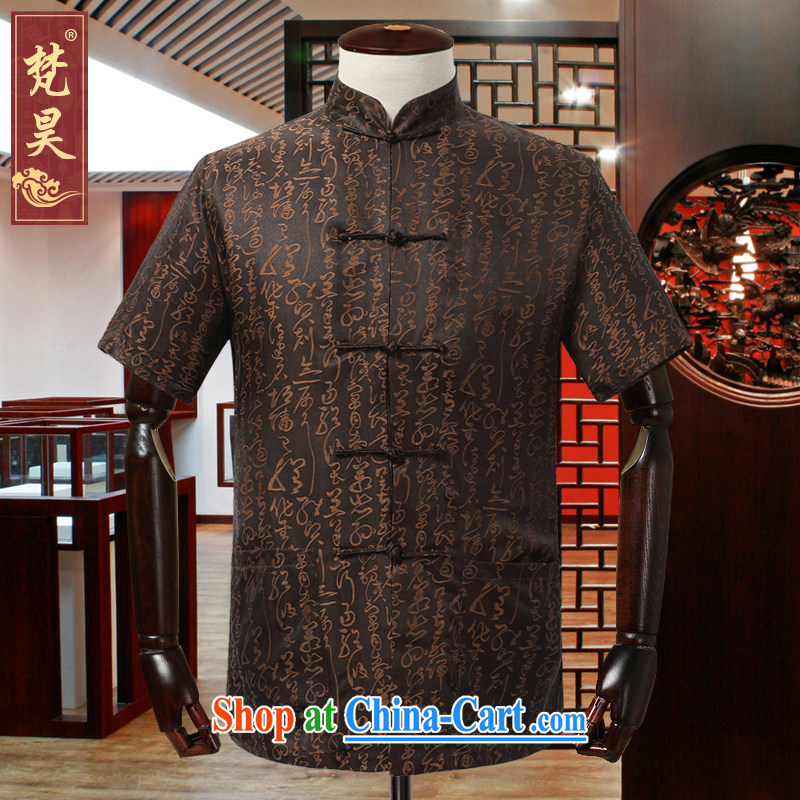 Van Gogh's annual summer New Men's short-sleeved in older Hong Kong cloud yarn, for Chinese Chinese 958 DX coffee-colored 4 XL