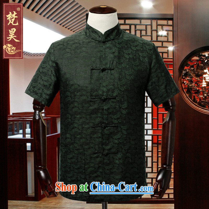 Van Gogh's annual New Tang is short-sleeved, older men's fragrance cloud yarn Tang fitted T-shirt DX 571 green 4 XL