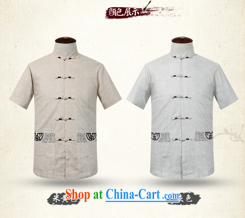 Van Gogh's annual men's Tang is short-sleeved, older men's Chinese cotton mA short-sleeved summer DM 336 m yellow 4 XL pictures, price, brand platters! Elections are good character, the national distribution, so why buy now enjoy more preferential! Health