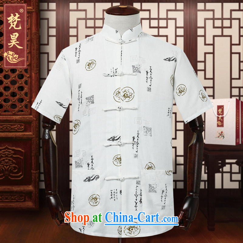 Van Gogh's annual Chinese men summer short-sleeved older stamp linen china wind Chinese DM 331 white 4XL