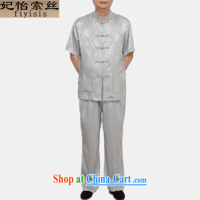 Princess Selina CHOW in new, older home leisure China wind Kit men's Chinese, short-sleeved Chinese T-shirt Dad installed China wind national costume large silver 175