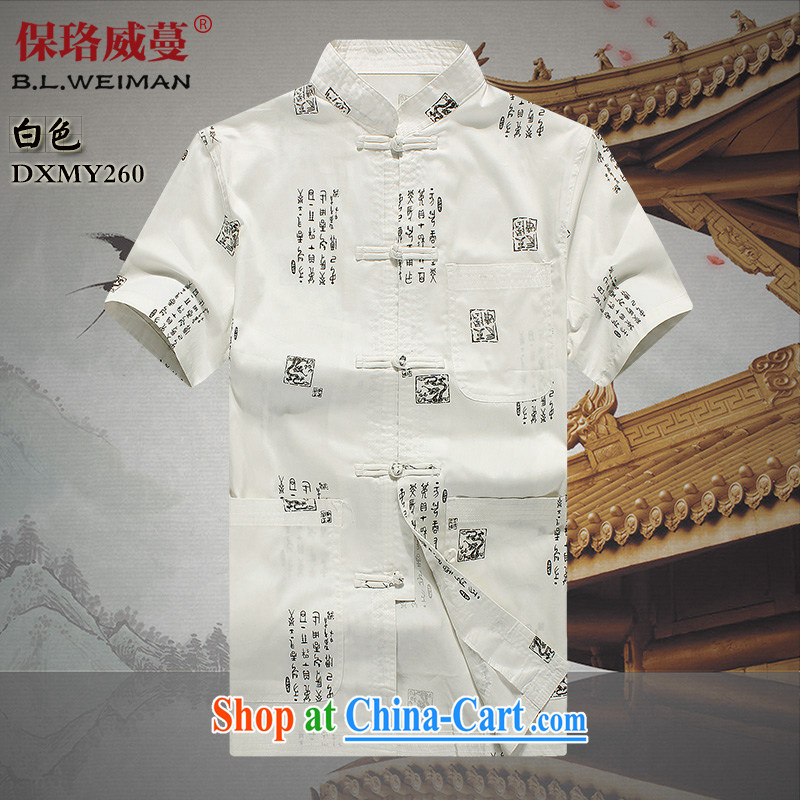the Lhoba people sprawl, summer 2015 men's Chinese men and a short-sleeved Chinese Wind and manually load the detained Chinese shirt national dress shirt Grandpa loaded summer white 185_XXL