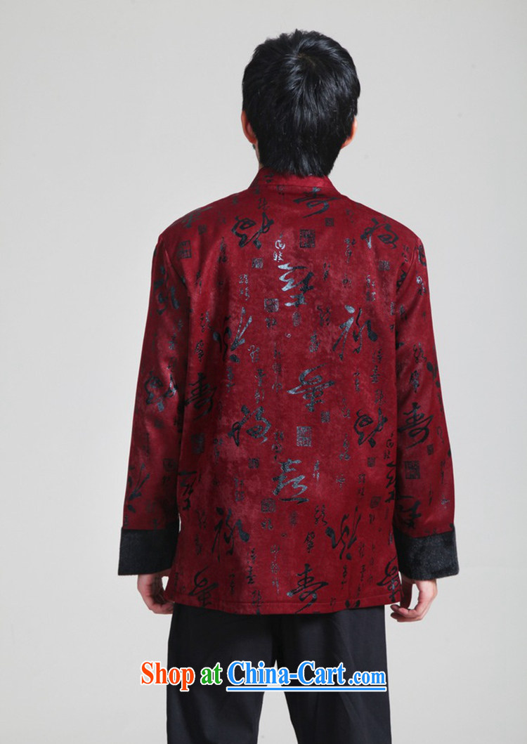 According to fuser new male Ethnic Wind improved Chinese qipao has been hard-pressed suit Dad loaded Tang with long-sleeved T-shirt jacket costumes WNS/2317 # 1 #3 XL pictures, price, brand platters! Elections are good character, the national distribution, so why buy now enjoy more preferential! Health