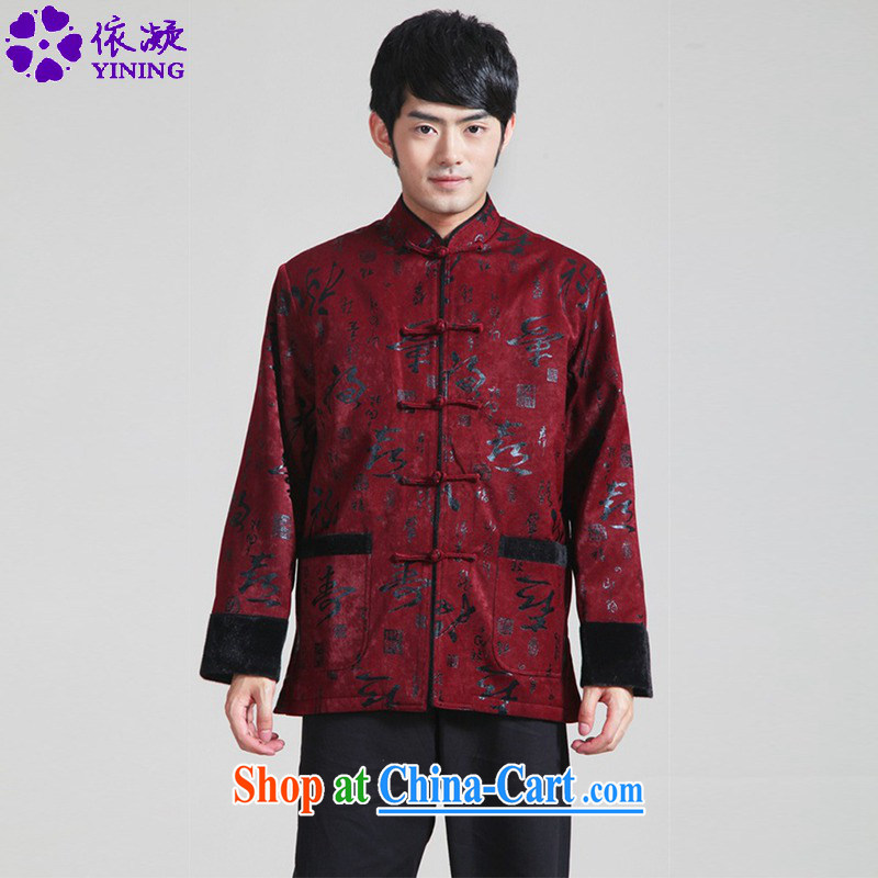 According to fuser new male Ethnic Wind improved Chinese qipao has been hard-pressed suit father with Chinese long-sleeved T-shirt jacket costumes WNS/2317 # 1 #3 XL