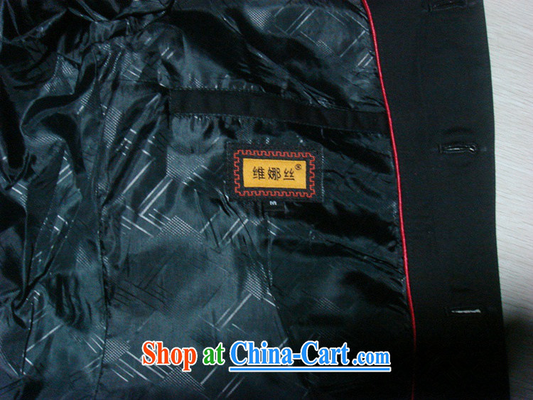 According to fuser new male daily improved Tang fitted smock antique ethnic-Chinese package costumes WNS/2351 kit # 2 #3 XL pictures, price, brand platters! Elections are good character, the national distribution, so why buy now enjoy more preferential! Health