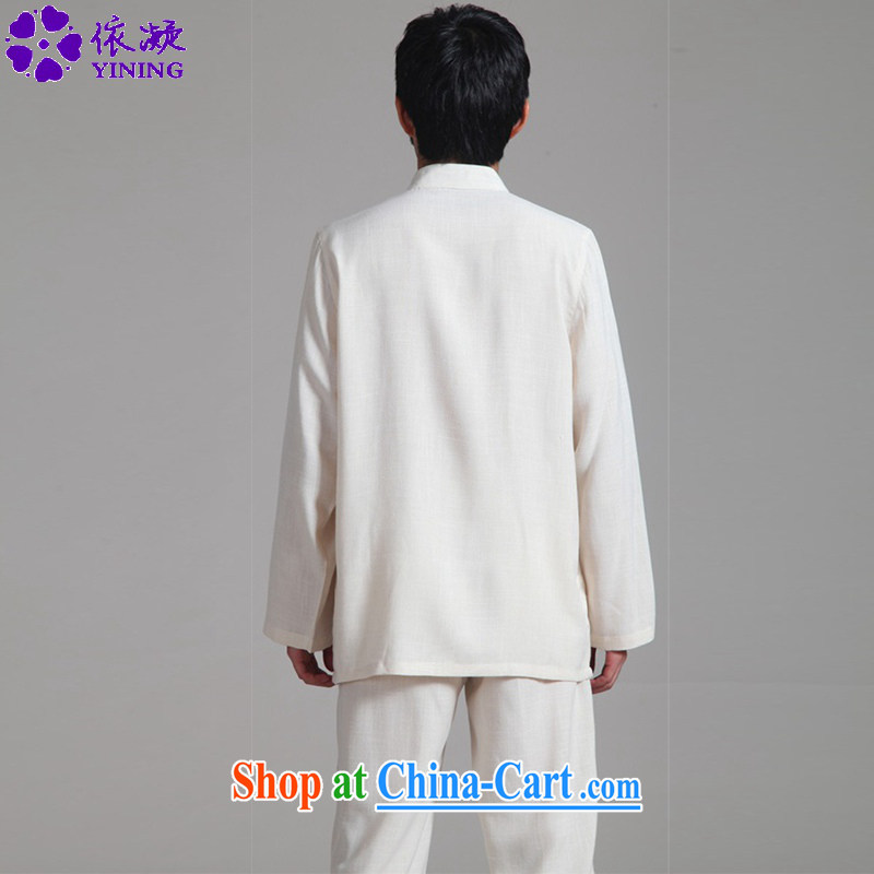 According to fuser new men, Retro improvement of ethnic-Chinese long-sleeved T-shirt + pants Tang is set Kung Fu Tang replace WNS/2352 package - 2 #3 XL, fuser, and shopping on the Internet