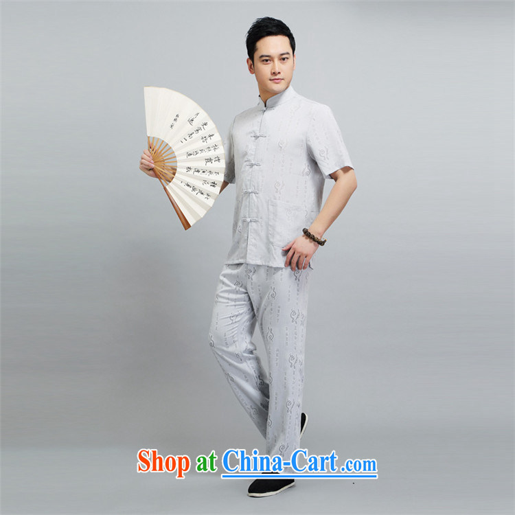2015 New Britain, Mr Rafael Hui, half sleeve, for men and summer Chinese improved Ethnic Wind and Yau Ma Tei cotton short-sleeved Chinese light yellow light yellow 190,168 pictures, price, brand platters! Elections are good character, the national distribution, so why buy now enjoy more preferential! Health