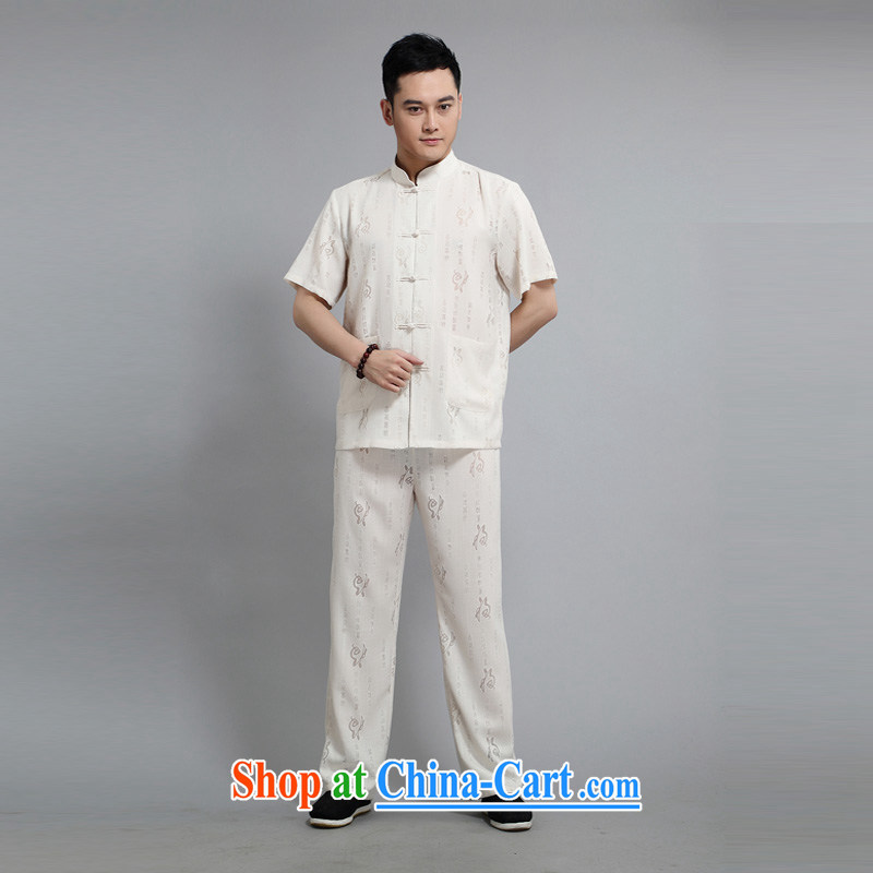 2015 New Britain, Mr Rafael Hui, half sleeve, for men and summer Chinese improved Ethnic Wind and Yau Ma Tei cotton short-sleeved Chinese light yellow light yellow 190,168