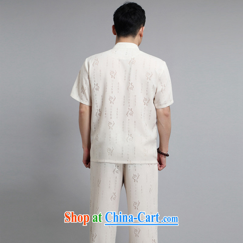 2015 New Britain, Mr Rafael Hui, half sleeve, for men and summer Chinese improved Ethnic Wind and Yau Ma Tei cotton short-sleeved Chinese light yellow light yellow 190,168, the British Mr Rafael Hui (sureyou), shopping on the Internet