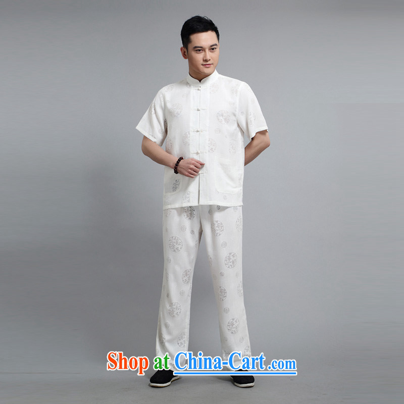 2015 New Britain, Mr Rafael Hui, half sleeve, for men and summer Chinese improved Ethnic Wind and Yau Ma Tei cotton short-sleeved Tang with pale yellow light gray 19,066, the British Mr Rafael Hui (sureyou), shopping on the Internet