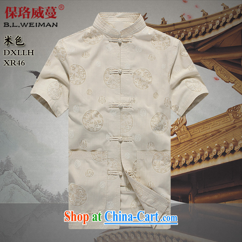 the Lhoba people, evergreens summer New Men Tang with short-sleeved linen breathable cotton Ma T-shirt Dad men's beige 190