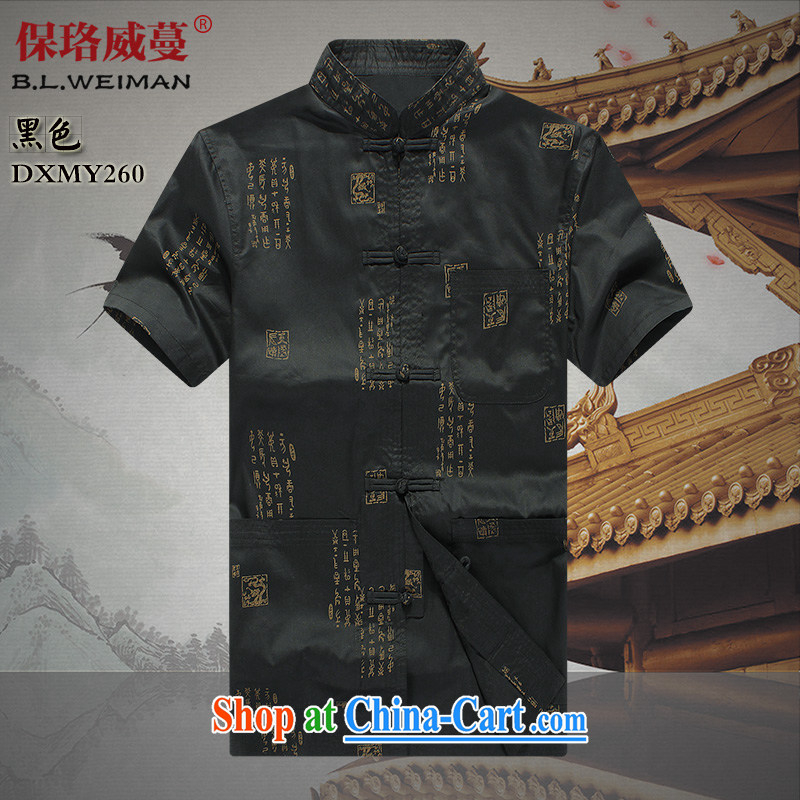 the Lhoba people, spreading new short-sleeved men's short summer with the older men cotton clothes comfortable father loaded T-shirt black 170