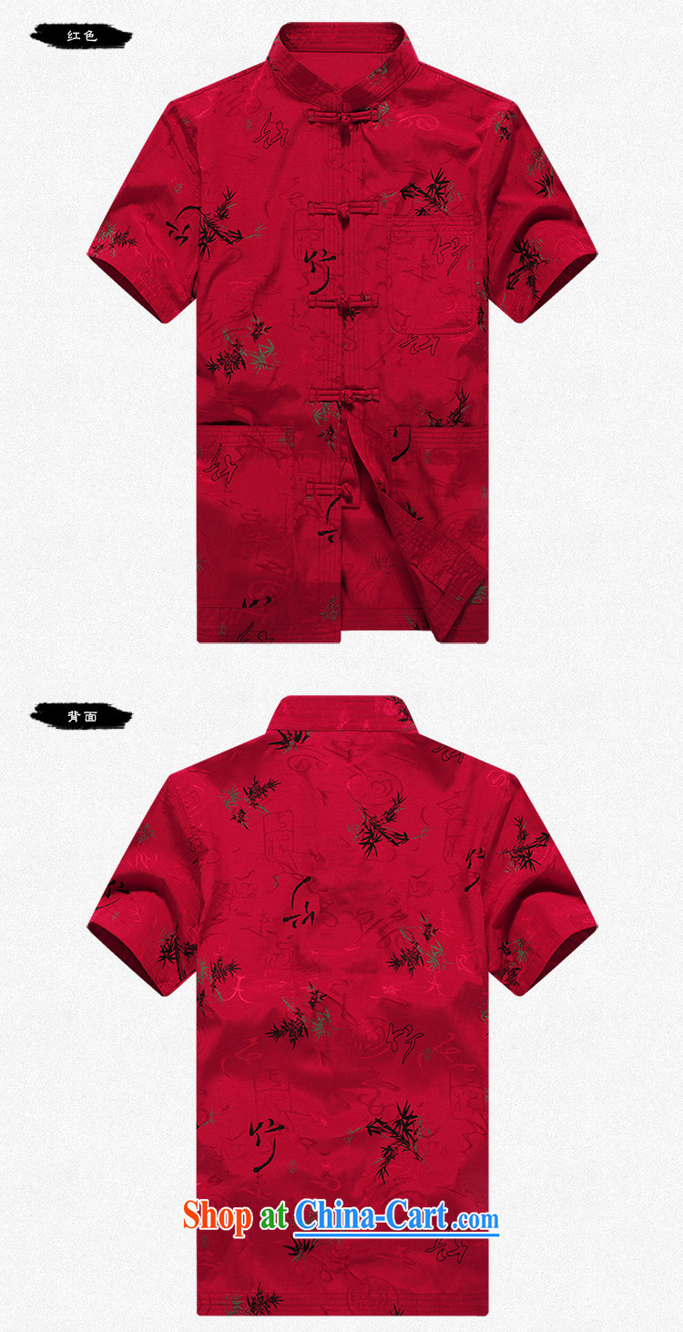 the Lhoba people sprawl, new, short-sleeved men's short summer with the older men's cotton clothes comfortable father on clothing red 190 pictures, price, brand platters! Elections are good character, the national distribution, so why buy now enjoy more preferential! Health