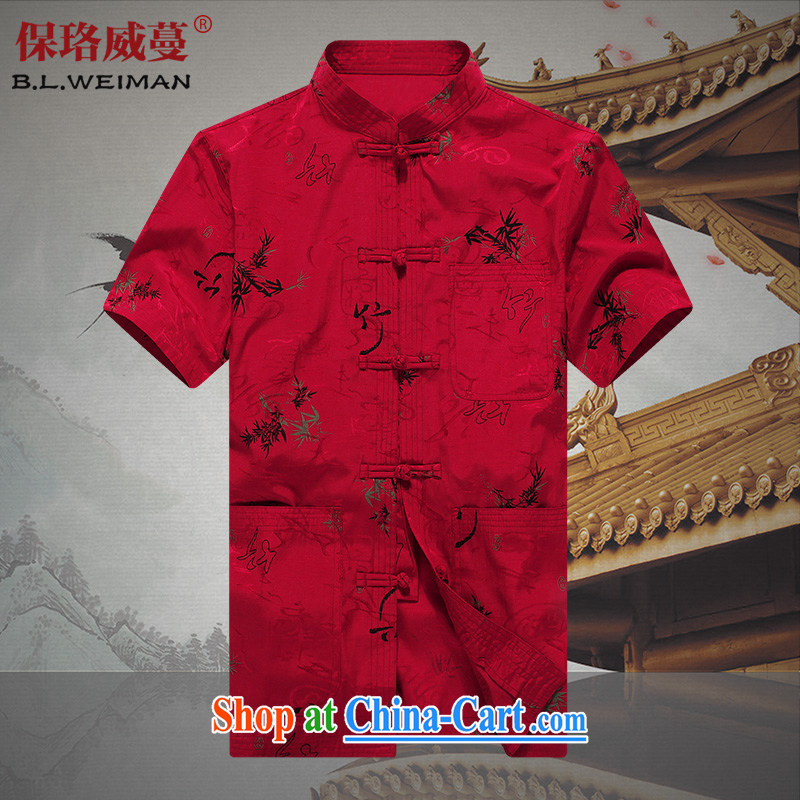 the Lhoba people, twisted vines, new short-sleeved men's short summer with the older men's cotton clothes comfortable father on clothing red 190