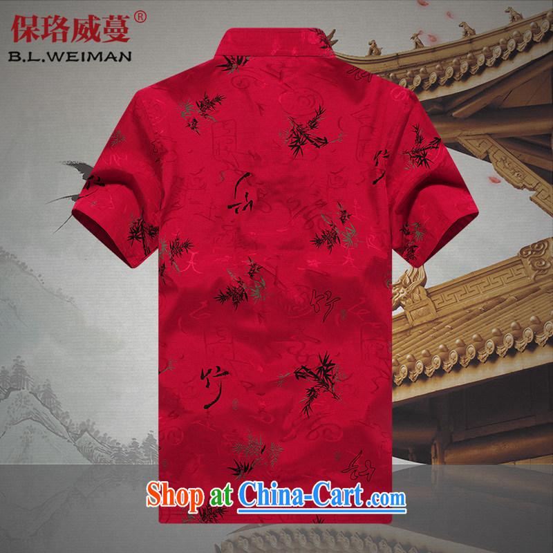the Lhoba people, twisted vines, new short-sleeved men's short summer with the older men's cotton clothes comfortable father on clothing red 190, the Lhoba people, evergreens (B . L . WEIMAN), shopping on the Internet