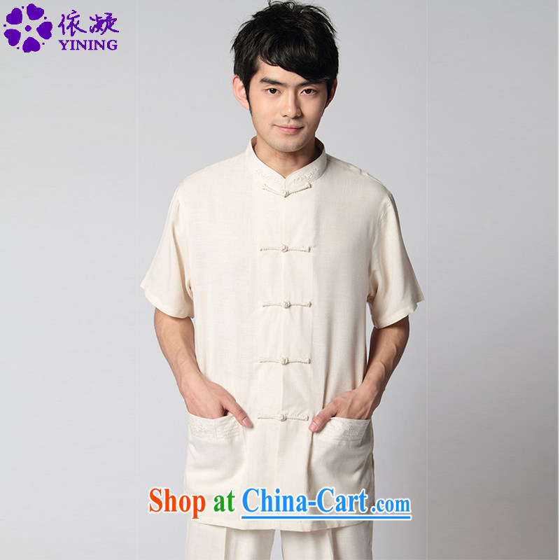 According to fuser new male retro improved daily smock pure color for single charge-back father with Tang is a short-sleeved T-shirt WNS/2350 #T-shirt - 3 #3 XL