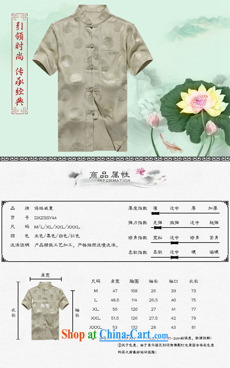 the Lhoba people, evergreens 100 % sauna silk summer China wind Chinese men short-sleeved silk damask older persons in summer Grandpa red 185 pictures, price, brand platters! Elections are good character, the national distribution, so why buy now enjoy more preferential! Health