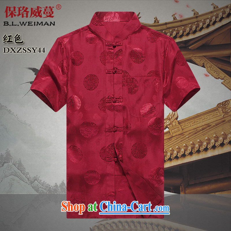 the Lhoba people, evergreens 100 % sauna silk summer China wind Chinese men short-sleeved silk damask older people in my grandfather summer red 185