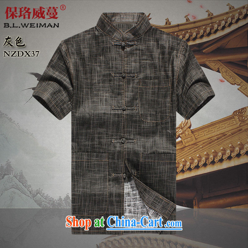 the Lhoba people sprawl, summer 2015 new Chinese men's short-sleeved natural linen, older people, my grandfather summer Chinese Dress Shirt father with gray 190