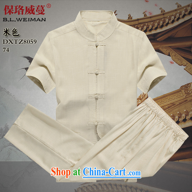 the Lhoba people sprawl, 2015 New Men Tang load package summer linen shirt, and a short-sleeved breathable and comfortable pack mail beige 190