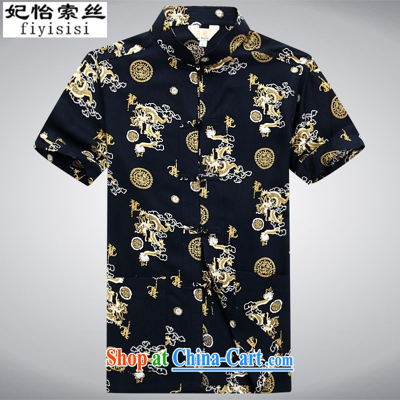 Princess Selina CHOW in middle-aged and older short-sleeved Tang jackets men's Summer for the Chinese shirt T-shirt Chinese men's short-sleeved cotton-tie, collar shirt men's Chinese Houston and Ho Kim 190
