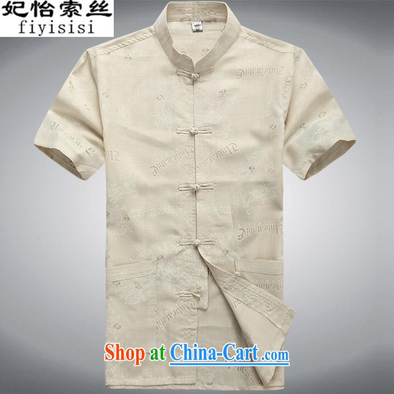 Princess Selina CHOW in 2015 the Chinese summer short-sleeve T-shirt middle-aged and older Chinese Chinese men and the charge-back middle-aged and young Chinese people with casual dress beige 190