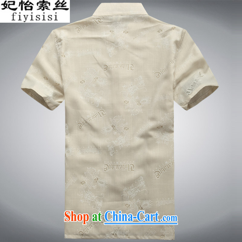 Princess Selina CHOW in 2015 the Chinese summer short-sleeve T-shirt middle-aged and older Chinese Chinese men and the charge-back middle-aged and young Chinese people with casual dress beige 190, Princess SELINA CHOW (fiyisis), shopping on the Internet