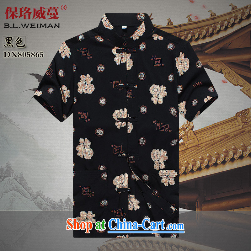 the Lhoba people, spreading Chinese wind men's short-sleeved Chinese cotton Casual Shirt men's thin T-shirt Dad black 190