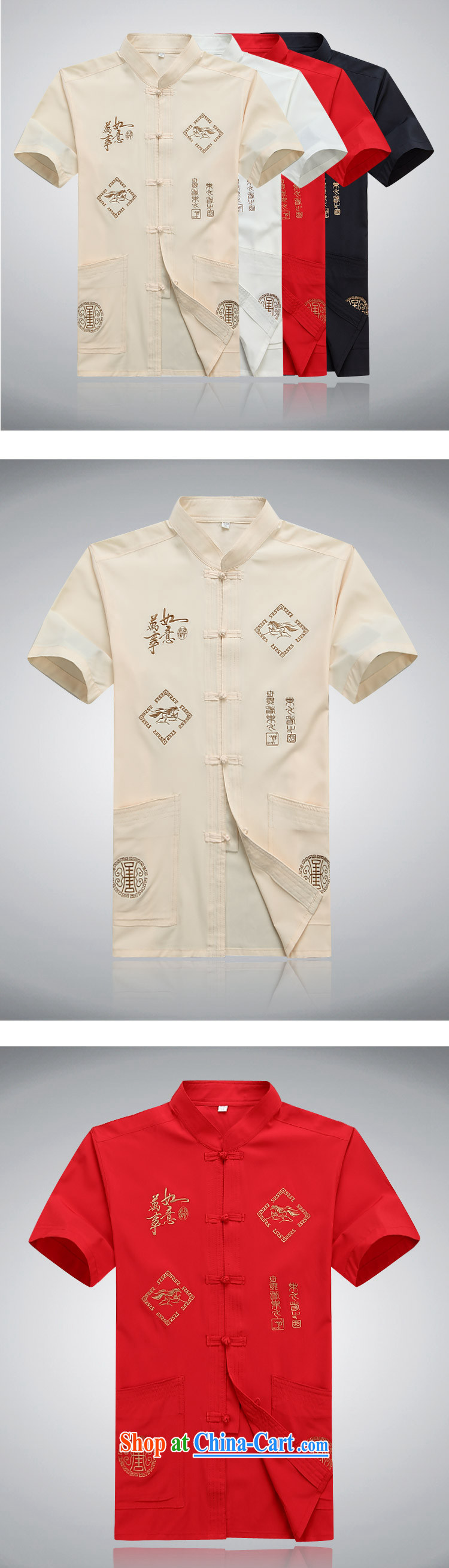 Princess Selina CHOW in male Chinese summer short-sleeved T-shirt middle-aged and older Chinese Chinese men and the charge-back the Middle-aged men and the Han-serving Nepal Tai Chi uniforms father loaded 8053 beige 190 pictures, price, brand platters! Elections are good character, the national distribution, so why buy now enjoy more preferential! Health