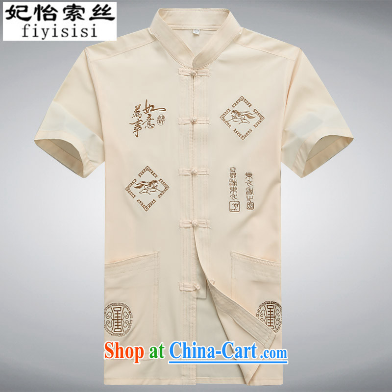 Princess Selina CHOW in male Chinese summer short-sleeved T-shirt middle-aged and older Chinese Chinese men and the Cheong Wa Dae for middle-aged men and the Han-serving Nepal Tai Chi's father served with beige 8053 190