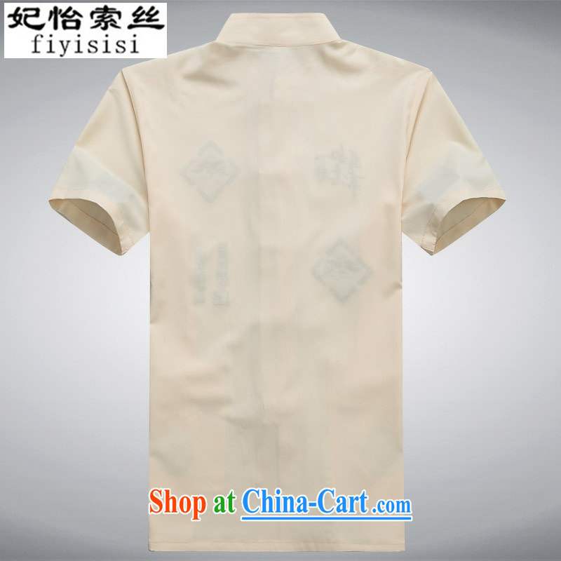 Princess Selina CHOW in male Chinese summer short-sleeved T-shirt middle-aged and older Chinese Chinese men and the charge-back the Middle-aged men and the Han-serving Nepal Tai Chi uniforms father loaded 8053 beige 190, Princess SELINA CHOW (fiyisis), on