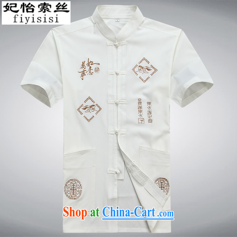 Princess Selina CHOW in summer Chinese New Chinese wind men and Sauna silk-tie shirt Chinese national costumes with short set short-sleeved, short-sleeved T-shirt and white 175