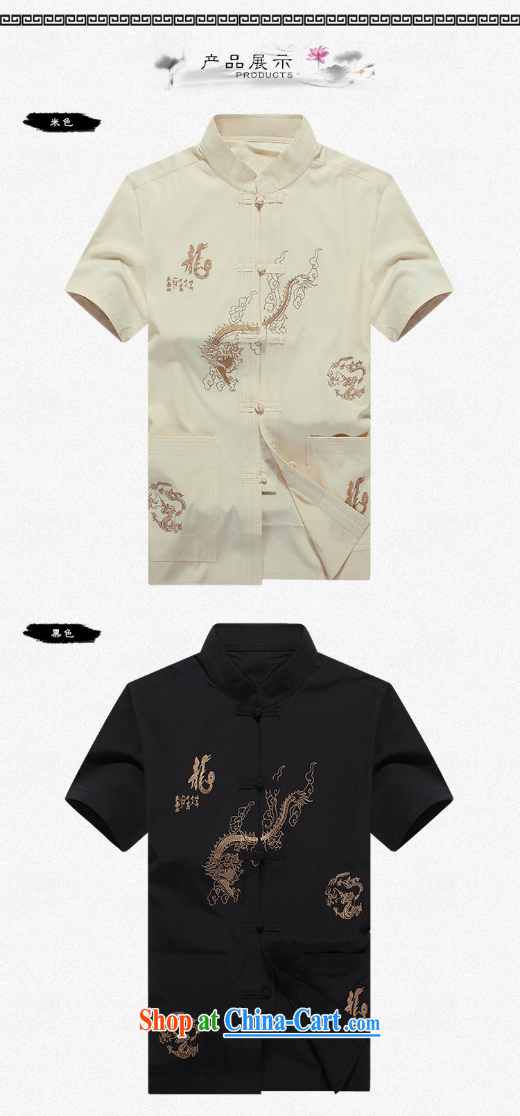 the Lhoba people, evergreens summer new Chinese dragon cotton Chinese men's T-shirt with short sleeves summer wear casual clothing men's black 190 pictures, price, brand platters! Elections are good character, the national distribution, so why buy now enjoy more preferential! Health