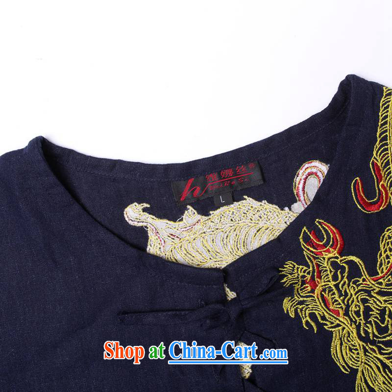 According to fuser New Men's antique Ethnic Wind short-sleeved Chinese T-shirt embroidered dragon used boxing kung fu shirt costumes WNS/2397 #2 white L, fuser, and Internet shopping