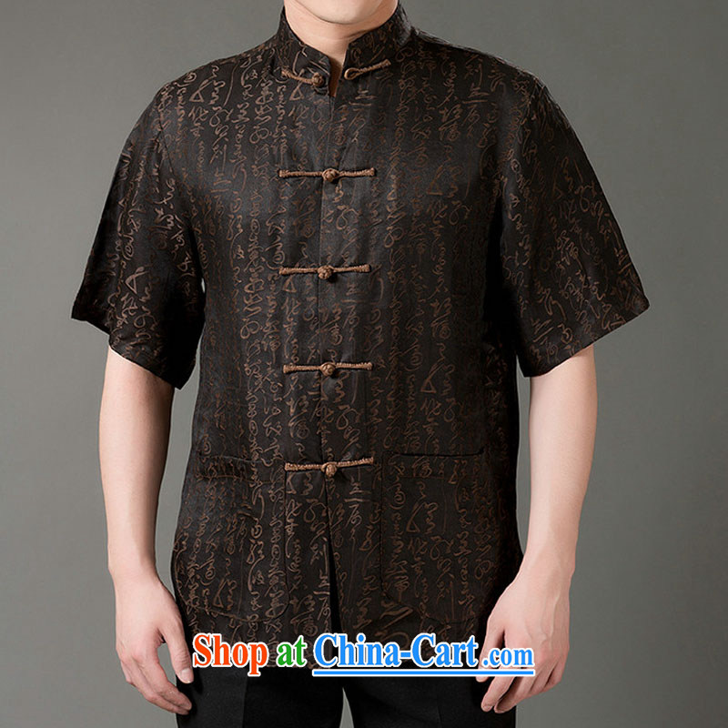 Federal Bob poetry short-sleeved Chinese men and elderly people in Hong Kong cloud yarn male Chinese summer 2015, silk Tang replace manually the Snap national costumes, Chinese collar Tang very coffee XL_175