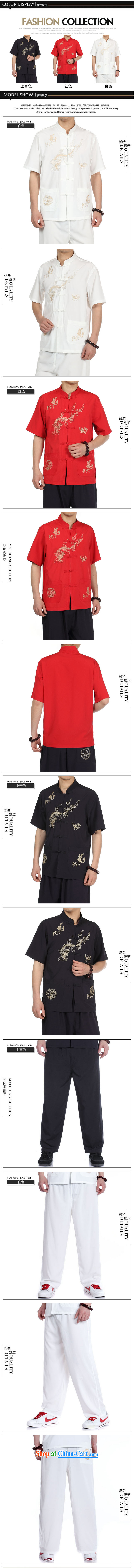 Han Rui hanris China wind hot, short-sleeved shirts Tang in older men and replace the snap shirt Chinese, brought up loose short pants white shirt 43/185 pictures, price, brand platters! Elections are good character, the national distribution, so why buy now enjoy more preferential! Health